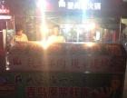 薛城 永福南路 酒楼餐饮餐馆 其他