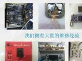 Loong-FIX苹果维修,维修更专业,价格更合理