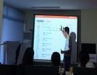 漯河淘宝网店的培训客服运营推广培训
