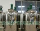 汽车玻璃水、防冻液生产设备招加盟