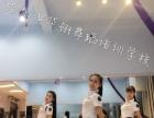 哈尔滨华翎舞蹈培训学校,三个月成就高级舞蹈教练