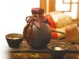 北京山东酿酒设备酿酒技术学习白酒 果酒药酒红酒纯粮食酒