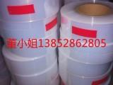 独家生产透明聚全氟乙丙烯薄膜 F46薄膜胶带 FEP薄膜胶带