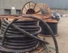 太仓电缆线回收(海安电缆线回收)南通电缆线回收公司