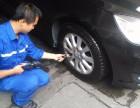 深圳上门修车补胎搭电拖车救援