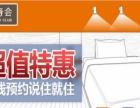 铂涛集团11周年庆特价房87元大放送
