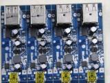 大小馒头软件版移动电源 板 pcba板批
