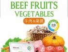 艾尔牛肉果蔬10kg狗粮低价出售