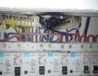 社区水电维修灯具洁具卫浴维修
