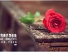 上海演讲口才 演讲艺术 形象礼仪 人际关系 心理素质培训班