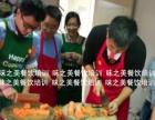 短期厨师培训特色小吃培训快餐店快捷菜培训周末学厨艺去哪