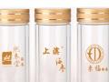 【福建】三明燕窝杯包装瓶子玻璃杯厂家诗如意批发价格