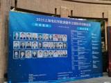上海寫真噴繪制作印刷加工廠 廣告宣傳畫面印刷貼旗幟