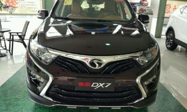 东南三菱汽车DX7高清图片