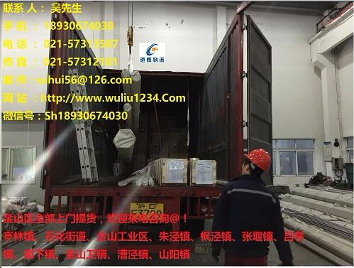上门提货免费-大件直达全国-重木箱-长货-纸箱轻货-化工液体