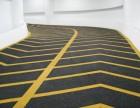 专业承接地坪漆,防水补漏涂料,耐磨地板工程!
