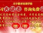 深圳宝安福永电子商务怎么样