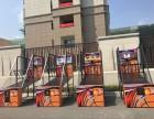 上海各类DIY模拟电玩游艺机租赁,巨夕设备款式齐全