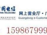 15罗湖深圳申请电信光纤专线免费送固定IP测试网站备案
