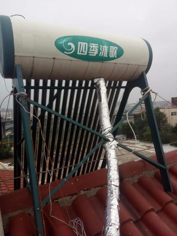 青岛四季沐歌太阳能售后服务 代修各种品牌太阳能热水器吧