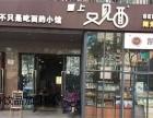 杭州爱上又见面怎么样 2018年加盟费增加了吗