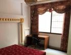 金龙湾附近五月花酒店对面 安全舒适私人房 拎包入住