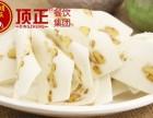 上海桃片糕免加盟培训