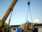 合肥庐阳区蒙城路吊车出租设备吊装叉车出租卸货