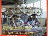 旋转木马游乐设备厂家直销 郑州豪华转马品种规格齐全