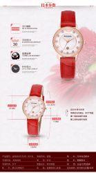 厂价直销镶钻手表真皮多功能女士手表品牌特价表一件起批厂家定制