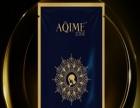 AQIME艾茜媄 AQIME艾茜媄诚邀加盟