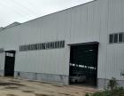 出租标准钢构厂房5000平米 可整租可分割