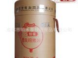 新福食用猪油 25Kg 厂家直销 百分百正品保证