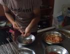 学一送一麻辣小龙虾烧烤凉皮加盟 烧烤地锅鸡炒菜培训