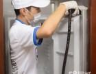 专业家电清洗项目加盟 油烟机清洗技术 空调清洗设备