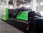 奉贤区回收注塑机上海二手注塑设备回收中心