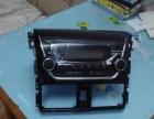 丰田音响CD收音机总成USB播放机