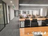 北京除甲醛专业公司化大阳光室内除甲醛
