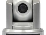 金微视1080P 10倍USB高清配资网 会议摄像机