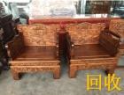海淀区,草花梨写字台回收,北京二手红木老家具回收