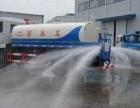 转让 洒水车包上北京牌照洒水车厂家直销