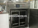 中央厨房真空预冷机