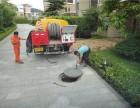 宁波市镇海区管道疏通清洗,管道CCTV检测,抽泥浆