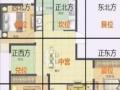 〈华夏汉脉国学风水馆〉贵港风水老师,起名算命,超低收费