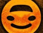 智多橙无人全自动洗车加盟