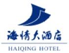 海情大酒店加盟