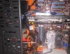 高端玩家懂的来,设计公司的电脑高配英特尔服务器八核处理器,16G