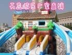 天蕊游乐厂家销售充气沙池钓鱼池支架水池小飞鱼钢架蹦极城堡滑梯
