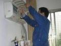 空调维修品牌移机;打孔,加氟,维修各式家用空调