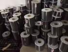 青岛三木碳纤维